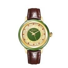 Gezfeel ブランドのヒスイ時計インテリア装飾 12 種類安堵の高級レディース腕時計防水クォーツ時計 relojes パラ mujer