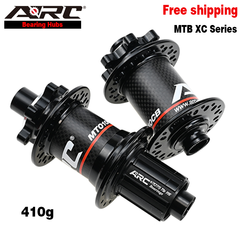 ARC Cycling Hub Carbon Fiber Disc Bicycle Hub Freehub NBK Bearing Hub Front 9/15x100 Rear 10x135 12x142 Bike Hub MTB Accessories
