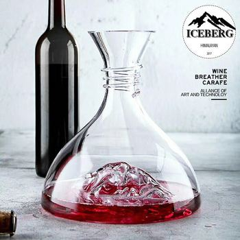 Iceberg decanter creative personality lead-free crystal glass red wine decanter birthday gift