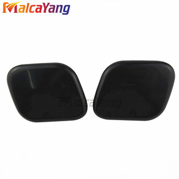 Front Bumper Headlamp Headlight Washer Cover Cap 986812P500 986912P500 For KIA SORENTO 2013 2014 image