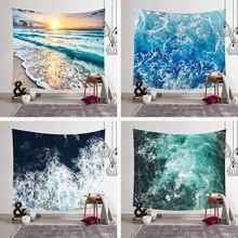 Гобелен море солнце пляж океан вода пейзаж настенный декор пляж голубое облако голубой пенистой ручной работы одеяло