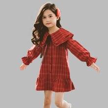 Платье для девочек длинное клетчатое платье рубашка модные двухслойные
