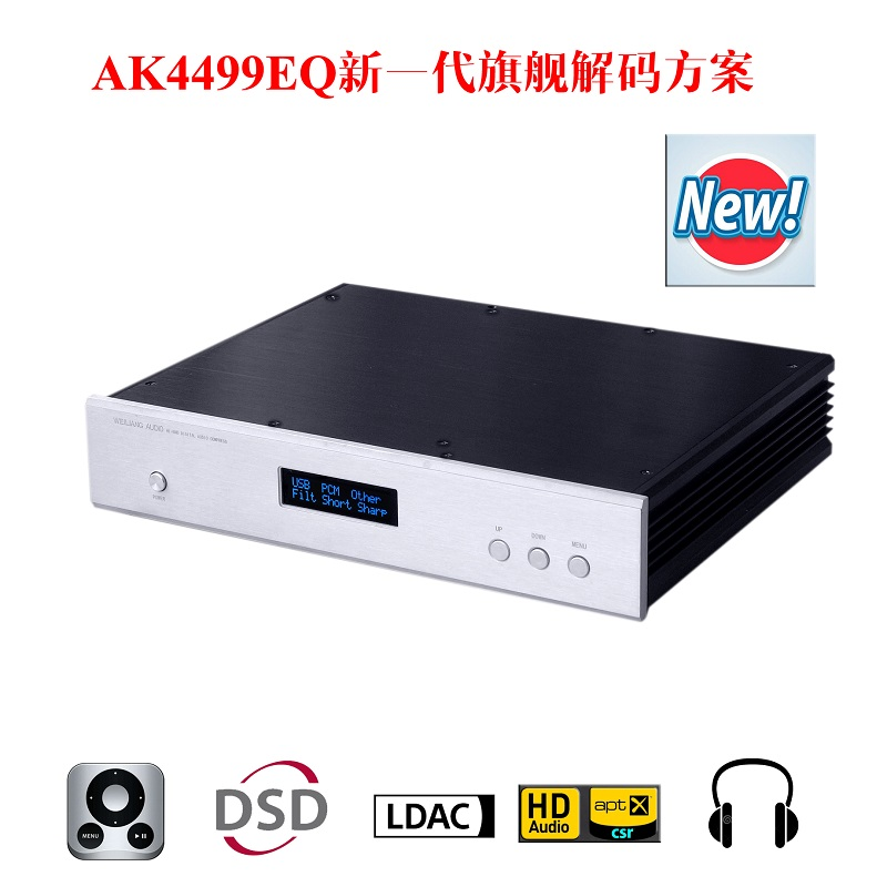 WEILIANG AUDIO DC-400 AK4499 DAC Decoder Amanero USB Interface CSR8675 Bluetooth 5.0