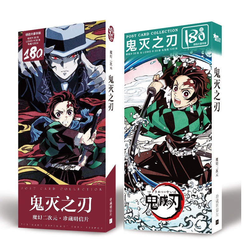 New 180 Pcs/Set Demon Slayer Kimetsu No Yaiba Anime Large Postcard Greeting Card Message Card Gift Stationery