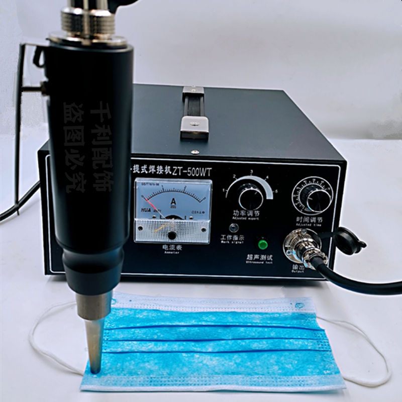 Ultrasonic Spot Welding Machine And Mask Ear Strap Spot Welding Machine For Disposable 1