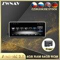 4 + 64 Гб Восьмиядерный Android 9 0 Автомобильный мультимедийный плеер для MERCEDES-BENZ W212 2009-2016 Автомобильный gps радио аудио стерео головное устройство...