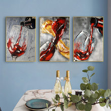 The Red Wine In Glass Canvas Print Whisky Oil Painting Retro Mural Pictures On Abstract Wall Art Poster For Bar Decoration