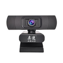 Ashu Webcam USB Kamera Web Digital Full HD 1080P Webcam Web Cam dengan Mikrofon Clip-On 2.0 Megapixel CMOS Kamera PC untuk Laptop(China)