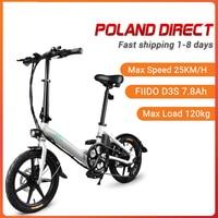 [EU Direkt] FIIDO D3S Verschiebung Version Elektrische Fahrrad 36V 7 8 Ah 300W 16 Zoll Klapp Moped fahrrad 25 km/h Elektrische Fahrrad-in E-Bike aus Sport und Unterhaltung bei