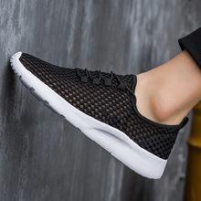 Кроссовки мужские легкие повседневная обувь для тренировок плоская