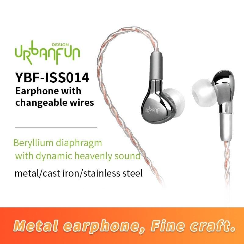 Проводные наушники-вкладыши URBANFUN 3,5 мм для смартфонов без микрофона