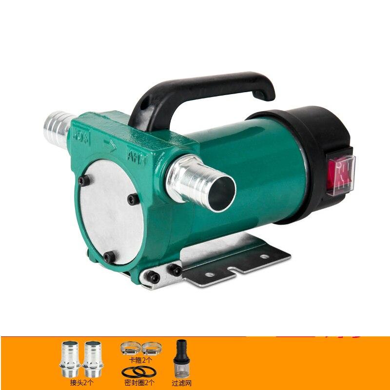 Self Priming Electric Automatic Transmission Oil Pump Diesel Fuel Water Transfer Oil Suction Pump 12V 24V 220V 200W 60L/MIN