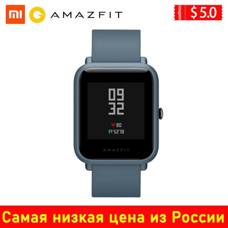 Глобальная Версия смарт часов Amazfit Huami Bip Lite Xiaomi, GPS, 45 дней, долгая батарея, умные часы с пульсометром|Смарт-часы|   | АлиЭкспресс