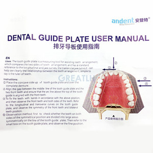 Image 2 - 1pcs שיניים מעבדת שיניים מדריך צלחת שיניים הסדר על בעבודת שנן