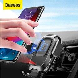 Soporte para teléfono de coche Baseus para iPhone Samsung inteligente infrarrojo Qi, cargador inalámbrico para coche, soporte para teléfono móvil