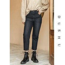 Женские повседневные Прямые джинсы dushu черные с высокой талией