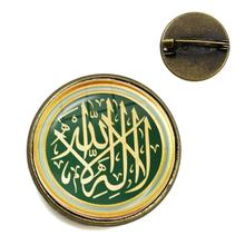 Islamic Allah Brooches For Men Women 20mm Glass Cabochon Collar Pins Religious Muslim Badge Jewelry Accessories Wholesale Gift
