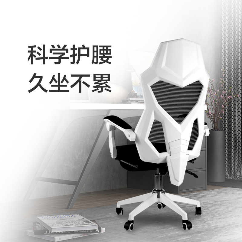 Home High Quality Comfortable Gaming Lounge Chair Office Boss Chair Computer Chair For Internet Cafe