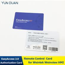 Easyaccess 20 карта авторизации пульт дистанционного управления