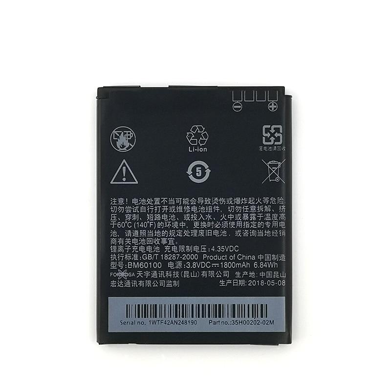 100% Оригинальный аккумулятор BM60100 1800 мАч для телефона HTC 400 500 506e 600 606 W T608T Z4, новейшая продукция, высокое качество батареи