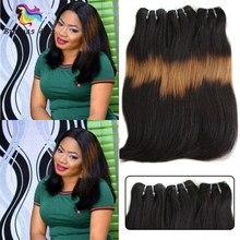 3 тона Омбре двойные нарисованные человеческие волосы Funmi, прямые волосы с изогнутыми концами, бразильские волосы, пряди 1b271B, не Реми, челове...