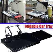 Foldable Car Steering Wheel Seat Back Laptop Tray Food Drink Table Hold