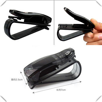 Car Sun Visor Sunglasses Holder Vehicle Accessories for Toyota Sequoia GR Camry Prius 4Runner Sienna i-TRIL image