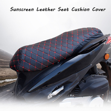 Universal Motorcycle Accessories Leather Seat Cushion Cover 3D Sunscreen and Waterproof Protector Insulation Cushion Cover