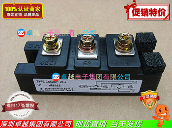 CM50DY-24H CM50DY-24E CM75DY-24H IGBT power modules--ZYQJ