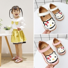 KINE PANDA Princess Dress Shoes Girls Kids Toddler Baby Girl KITTY Dance Shoes Kindergarten 1 2 3 4 5 Years Old