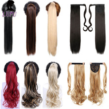 LUPU 24 Inches Long Curly Wrap Around Ponytail Clip In Synthetic Hair Extension Flase Hair Piece Heat Resistant Fiber For Women [delice] 16 inches women s high temperature fiber synthetic hair curly ponytail piano color 90g piece