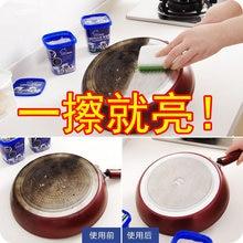 Многофункциональная паста для очистки кастрюли из нержавеющей
