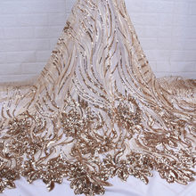 Golden African Lace Fabric Embroidered Nigerian Sequins Lace Fabric High Quality French Tulle Lace Fabric For Women WeddingA1737(China)