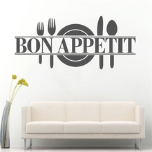 French  Bon Appetit Cook Tools Kitchen Room Food Store Decal Wall Sticker Restaurant Dining Hall France Wall Decor