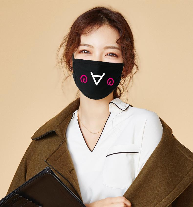 MISSKY Women Men Mask Cute Cartoon Washable Sunscreen Dust Haze Proof Mask