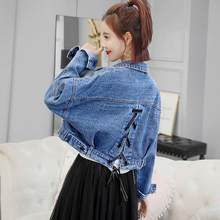 Spring Fall Women Bf Style Loose Short Denim Jackets Back Criss Cross Lace Up Denim Coat Batwing Sleeve Jean Jackets(China)