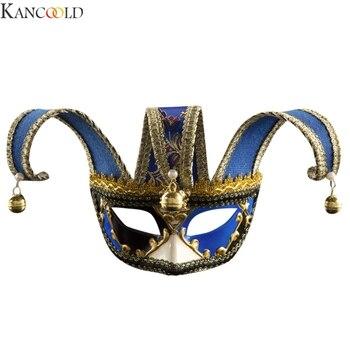 Máscara con cuerno elegante Sexy encaje máscara de disfraces de HALLOWEEN máscaras fiesta Cosplay bailarines bailes juntos HALLOWEEN máscara Prop