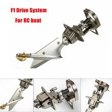CNC машина F1 приводная система 2960 2881KV моторная Хвостовая мощность с функцией рулевого управления для RC гоночной лодки