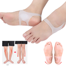 O-type Foot Corrector Insoles Pads Non Slip Pad Orthopedic Insoles for Men And Women Silicone Insoles Foot Care Pedicure Tools