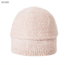 SUOGRY Womens Winter Hat Knitted Wool Beanies Female Fashion Skullies Casual Outdoor Ski Caps Thick Warm Hats for Women