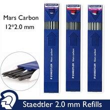LifeMaster Staedtler מאדים פחמן 200 2.00mm מכאני עיפרון עופרת מילוי שחור גרפיט עיצוב