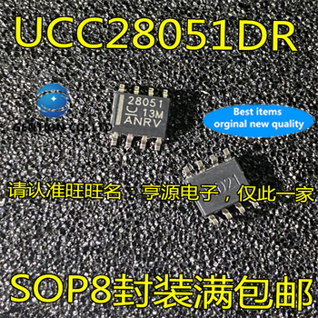 10Pcs   UCC28051 UCC28051DR Silkscreen 28051 SOP-8 in stock  100% new and original
