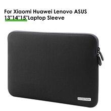Housse de protection pour ordinateur portable, tablette, 13.3