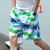 Summer new men's ultra thin shorts men's straight Slim trend five points pants