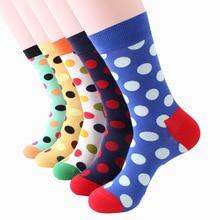 New European and American fashion trend mens tube socks sweat cross-border hot sports