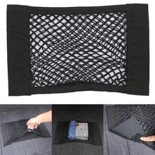 Сетчатая Сумка для хранения на заднем сиденье автомобиля, автомобильный держатель для багажа, карманный стикер, органайзер для багажника
