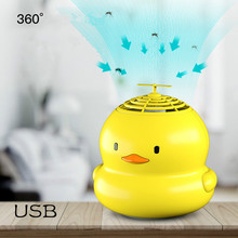 2020 USB Mosquito lamp Safe Mute Little yellow duck No-radiation UV anti-mosquito light Suitable for office dormitory bedroom