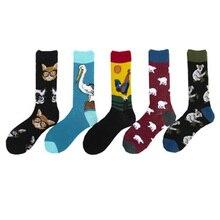 Harajuku Clown Chicken Skateboard Socks Happy Cotton Men Women Funny Fashion Hip Hop Trend