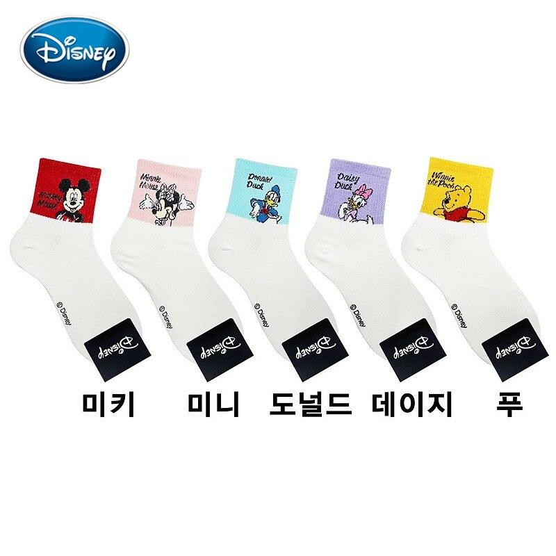 Disney frauen Baumwolle Socken Cartoon Anime Weiß Baumwolle Socken Frühling und Herbst Sport Socken Schweiß Bewegung