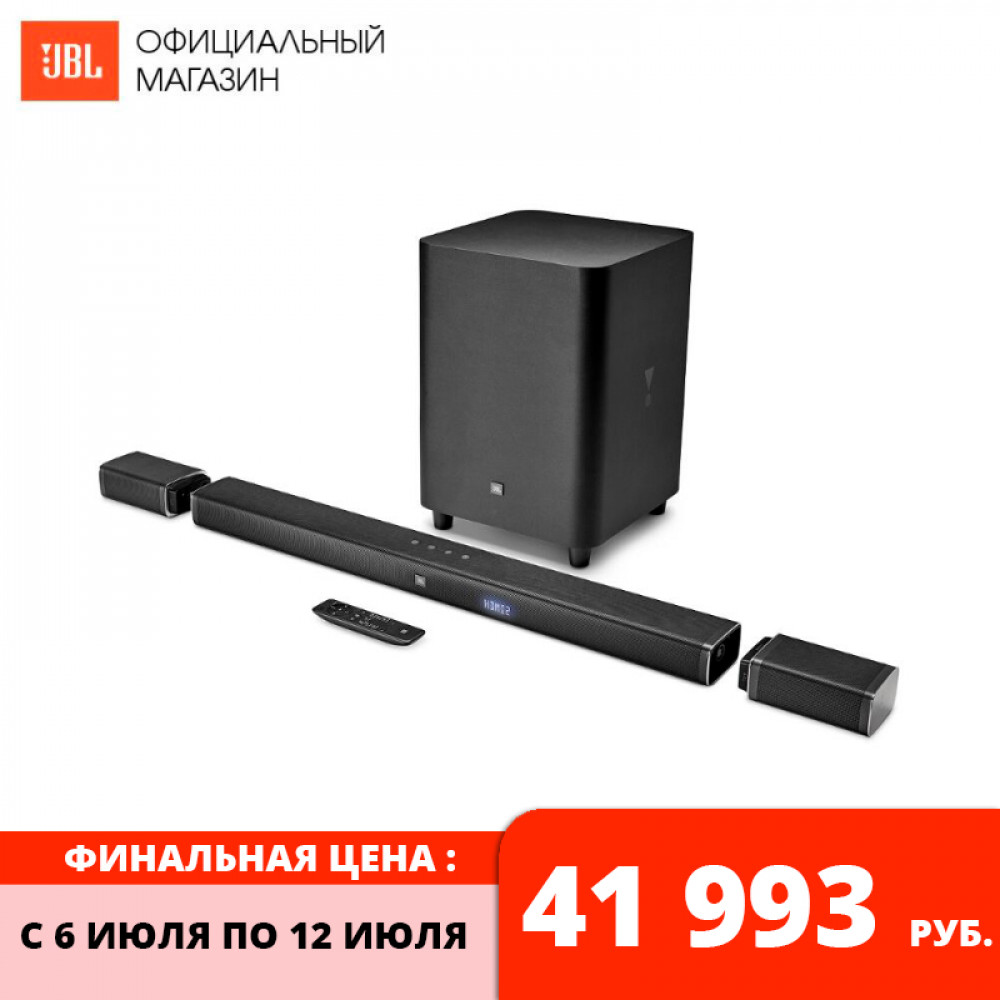 Home Theatre System JBL BAR51BLKEP Electronics Audio music centre subwoofer Video sound bar wireless acoustic system 5.1